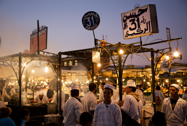 Djemaa El Fna Marrkech, Four Seasons Hotels